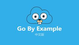 Go by Example 中文版