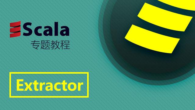 Scala 专题教程 - Extractor