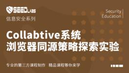 Collabtive 浏览器同源策略探索