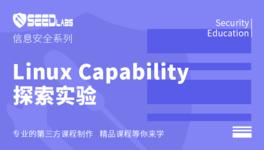 Linux Capability 探索实验