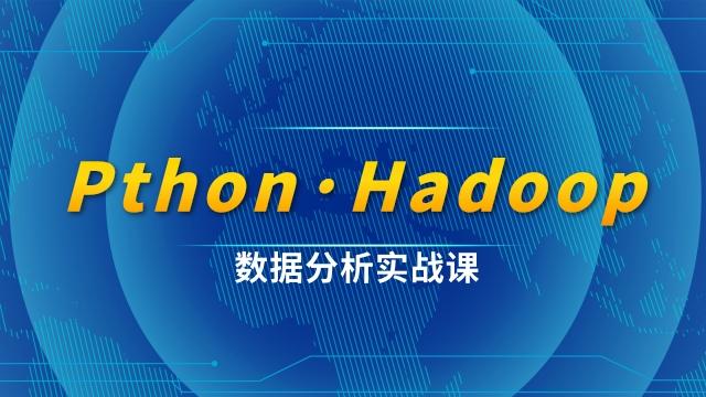 Python mrjob 操作 Hadoop