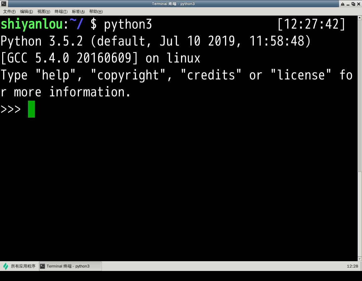 打开Python3解释器