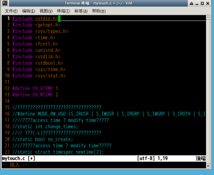 linux time 命令