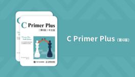 C Primer Plus 编程练习
